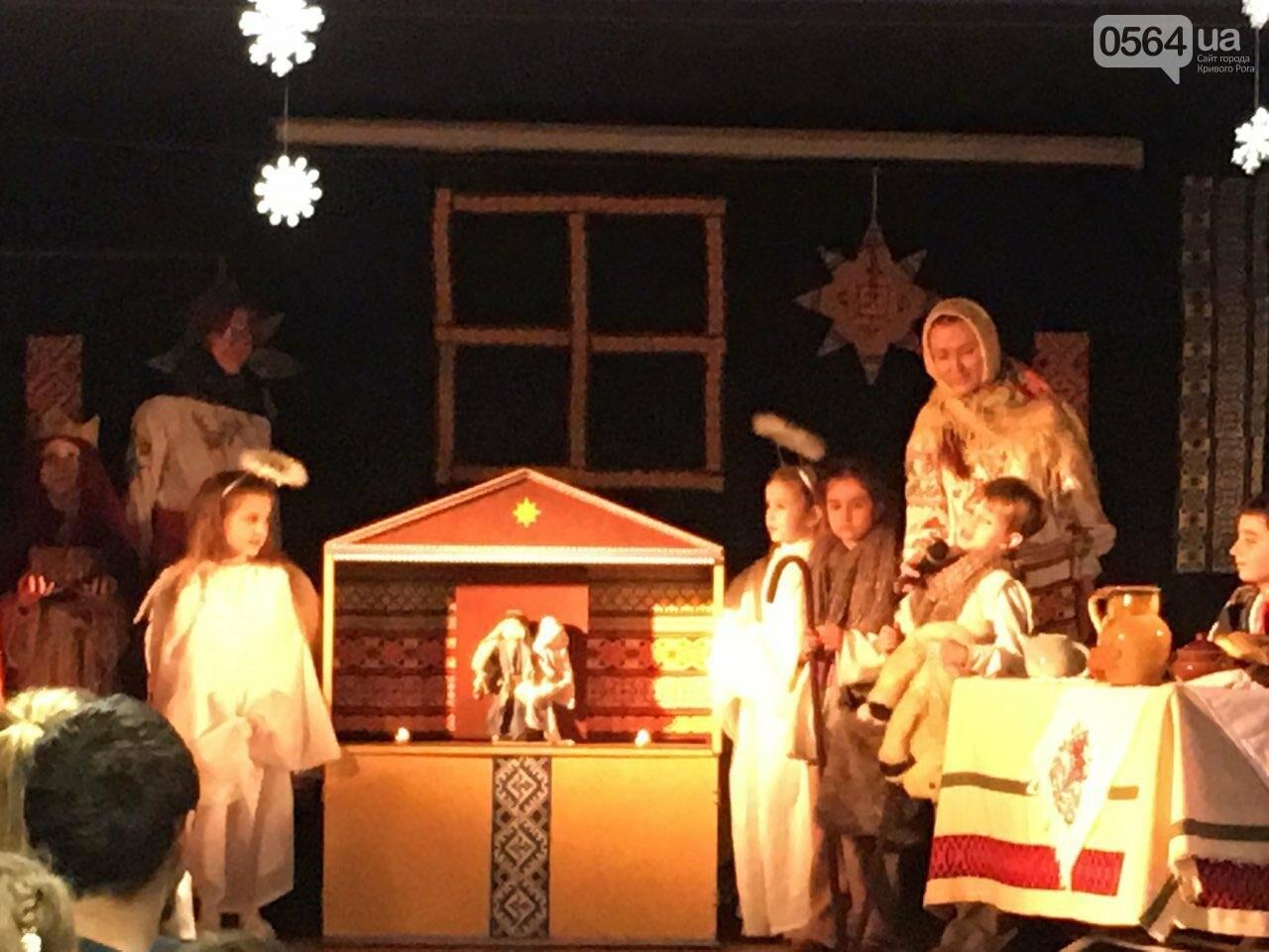 Христос рождается! В Кривом Роге показали Рождественский вертеп, - ФОТО, ВИДЕО, фото-13
