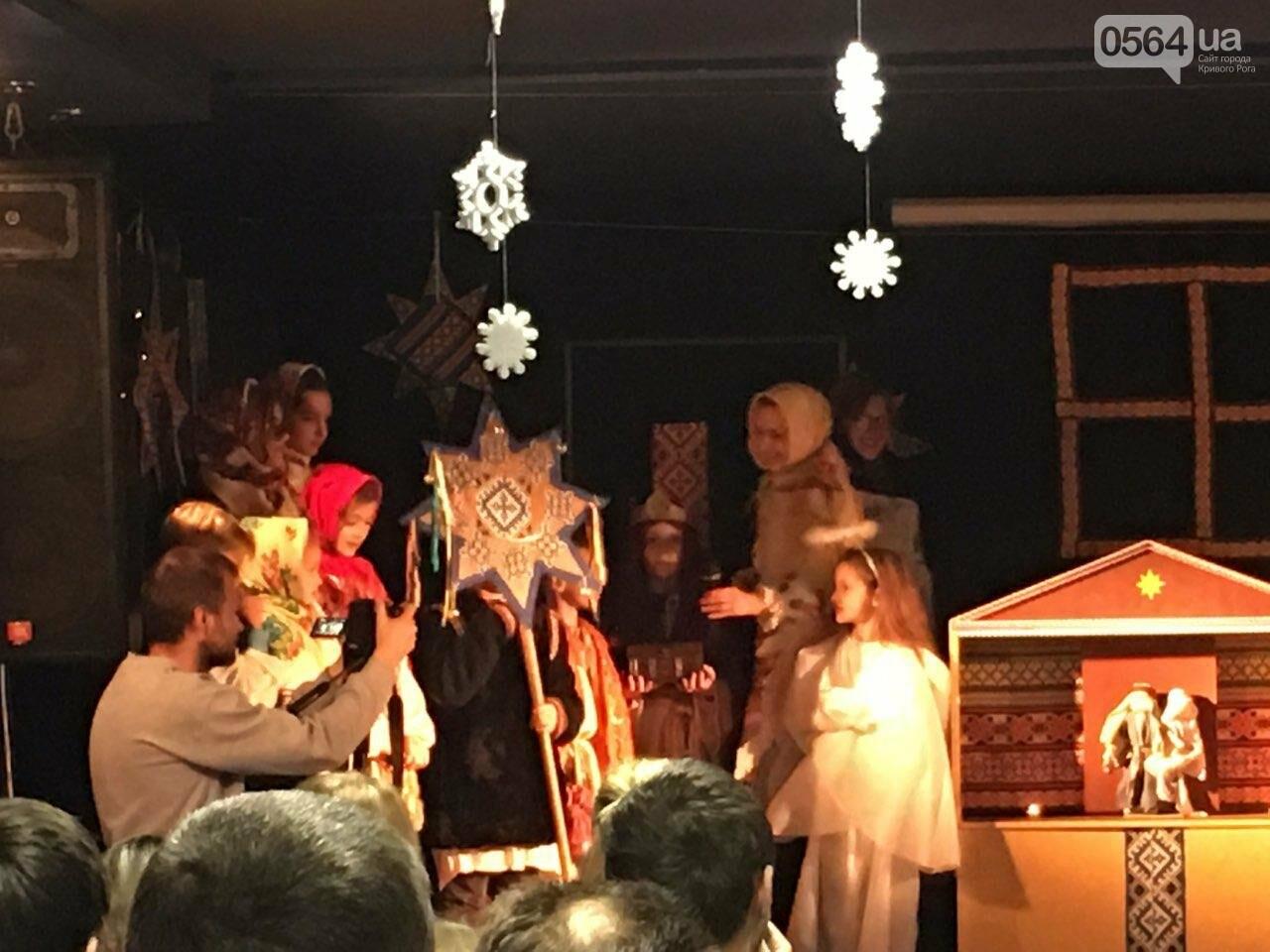 Христос рождается! В Кривом Роге показали Рождественский вертеп, - ФОТО, ВИДЕО, фото-5