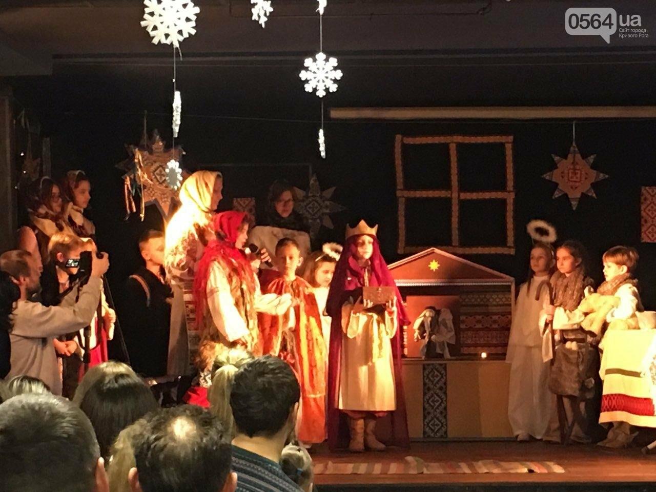 Христос рождается! В Кривом Роге показали Рождественский вертеп, - ФОТО, ВИДЕО, фото-4