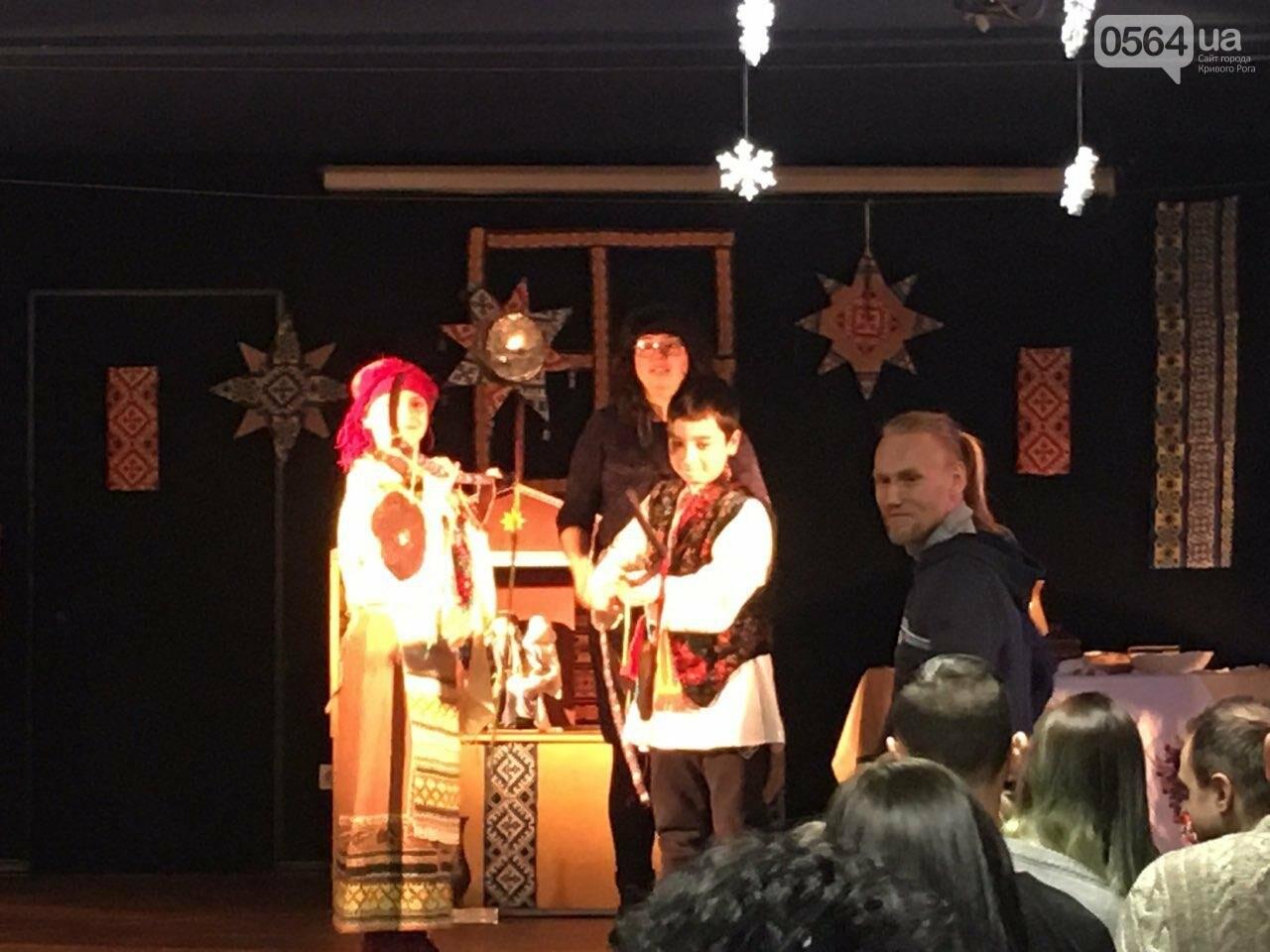 Христос рождается! В Кривом Роге показали Рождественский вертеп, - ФОТО, ВИДЕО, фото-9