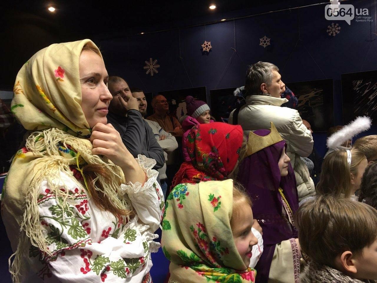 Христос рождается! В Кривом Роге показали Рождественский вертеп, - ФОТО, ВИДЕО, фото-1