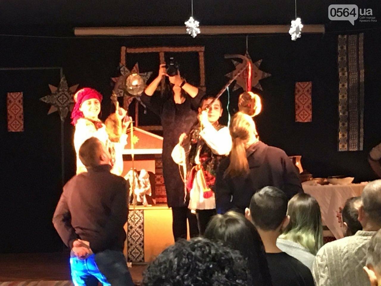 Христос рождается! В Кривом Роге показали Рождественский вертеп, - ФОТО, ВИДЕО, фото-3
