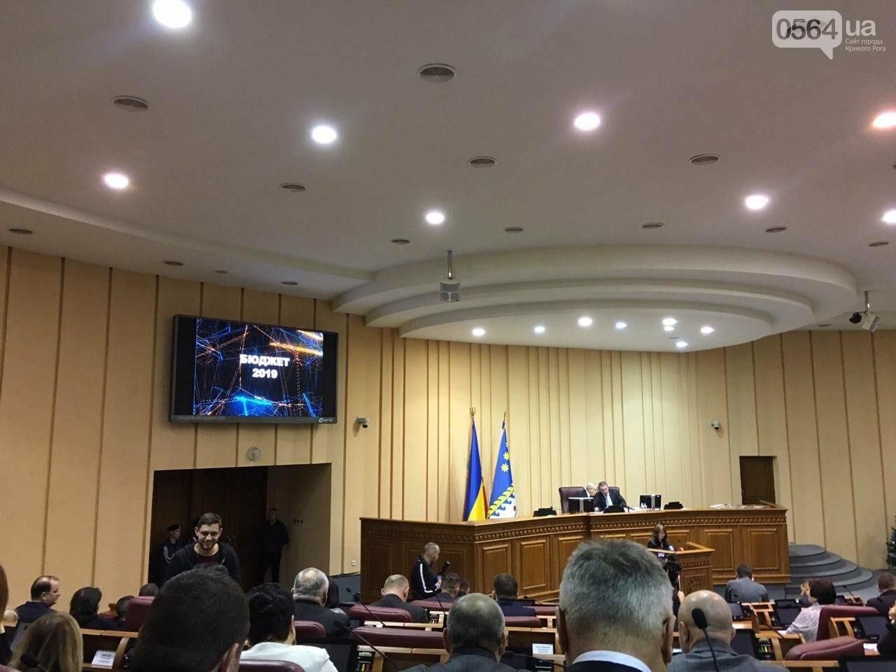 На что криворожские депутаты предлагают потратить почти 7,5 миллиардов из бюджета города, - ФОТО, фото-1
