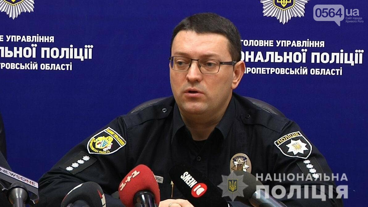 Полицию на Днепропетровщине можно вызвать с помощью мобильного приложения My Pol, - ФОТО, ВИДЕО, фото-1