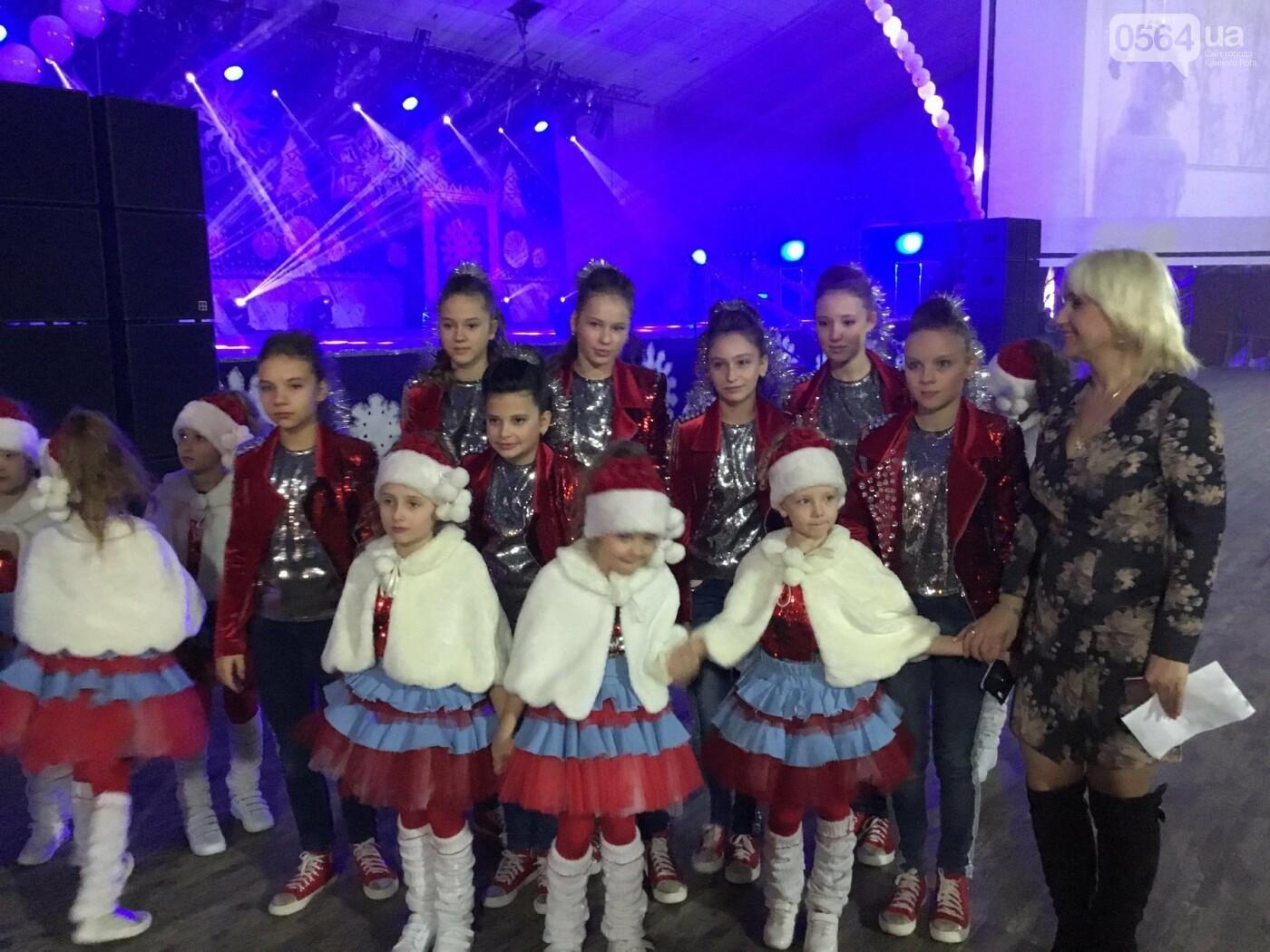 """В Кривом Роге на """"Главной елке"""" поздравили более 1,5 тысячи юных криворожан, - ФОТО, ВИДЕО, фото-2"""