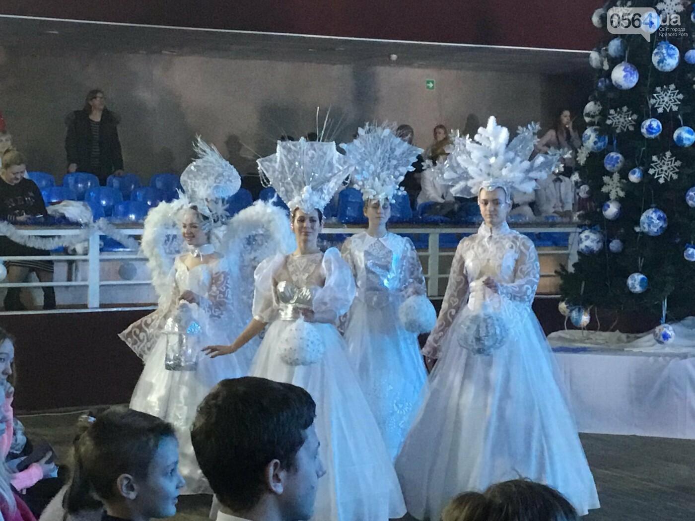 """В Кривом Роге на """"Главной елке"""" поздравили более 1,5 тысячи юных криворожан, - ФОТО, ВИДЕО, фото-15"""