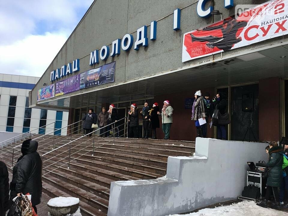 """В Кривом Роге на """"Главной елке"""" поздравили более 1,5 тысячи юных криворожан, - ФОТО, ВИДЕО, фото-3"""