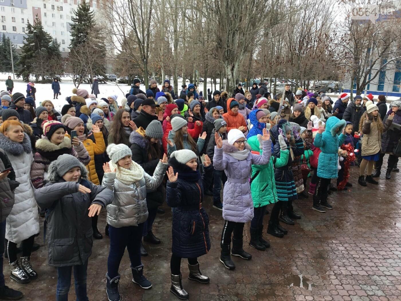 """В Кривом Роге на """"Главной елке"""" поздравили более 1,5 тысячи юных криворожан, - ФОТО, ВИДЕО, фото-5"""