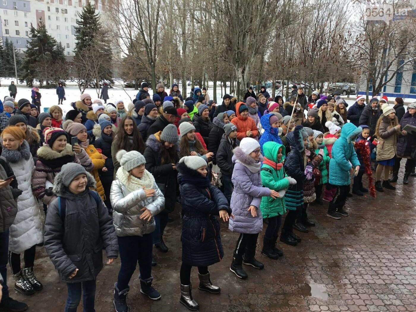 """В Кривом Роге на """"Главной елке"""" поздравили более 1,5 тысячи юных криворожан, - ФОТО, ВИДЕО, фото-22"""