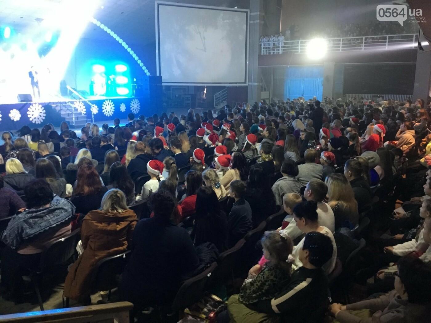 """В Кривом Роге на """"Главной елке"""" поздравили более 1,5 тысячи юных криворожан, - ФОТО, ВИДЕО, фото-21"""