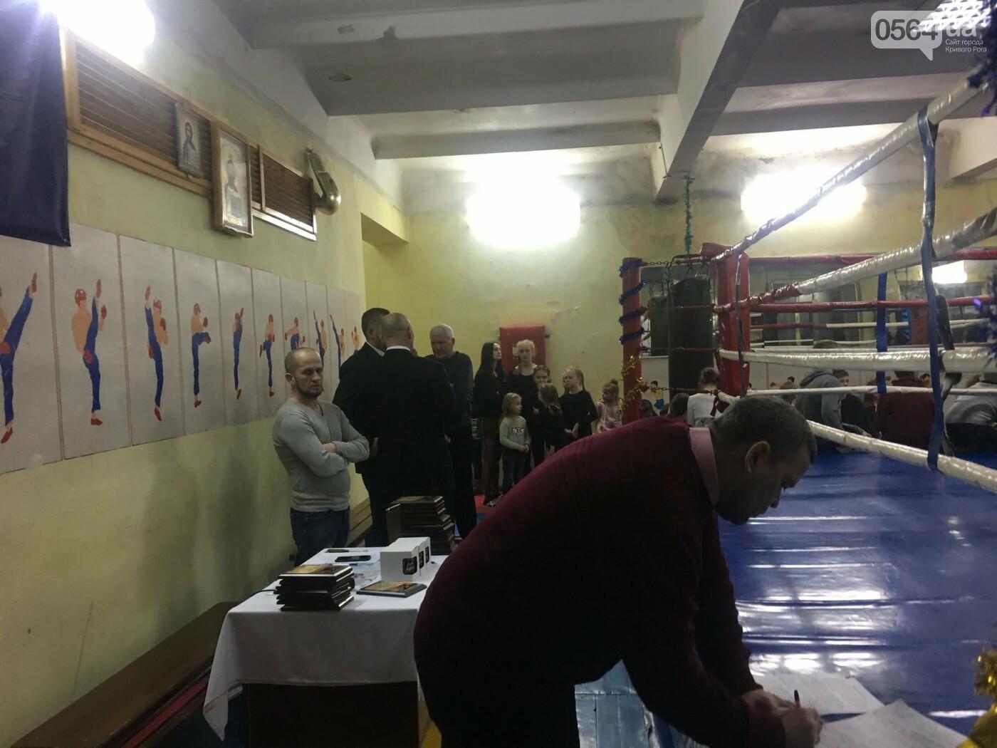 Чемпионы мира, Европы, Украины: в криворожском бойцовском клубе подвели итоги 2018 года, - ФОТО , фото-6
