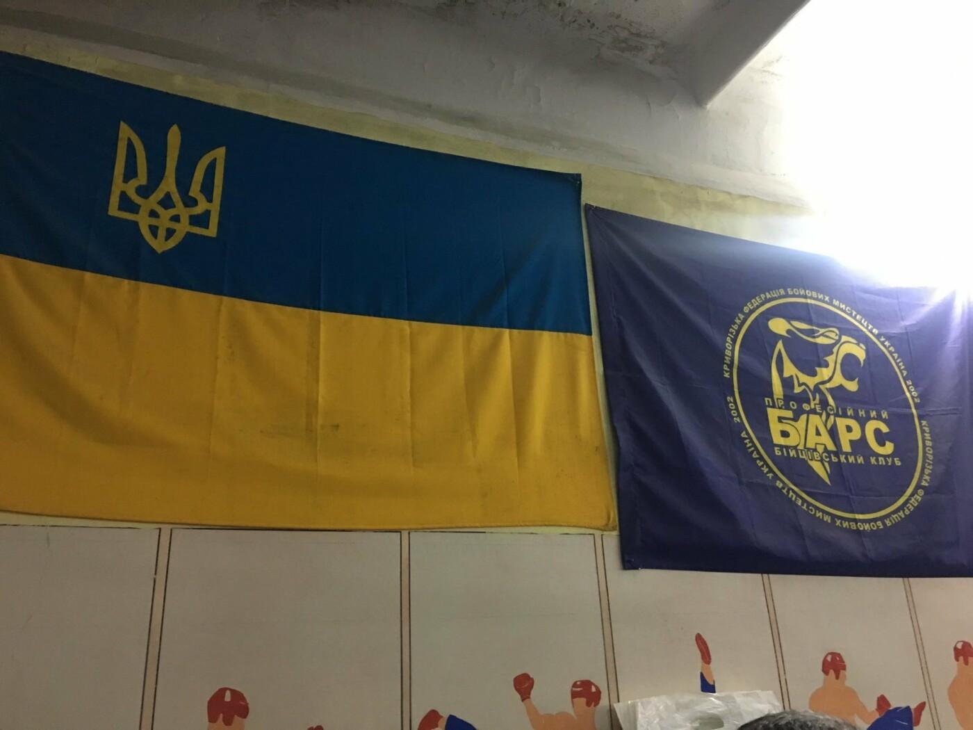 Чемпионы мира, Европы, Украины: в криворожском бойцовском клубе подвели итоги 2018 года, - ФОТО , фото-4