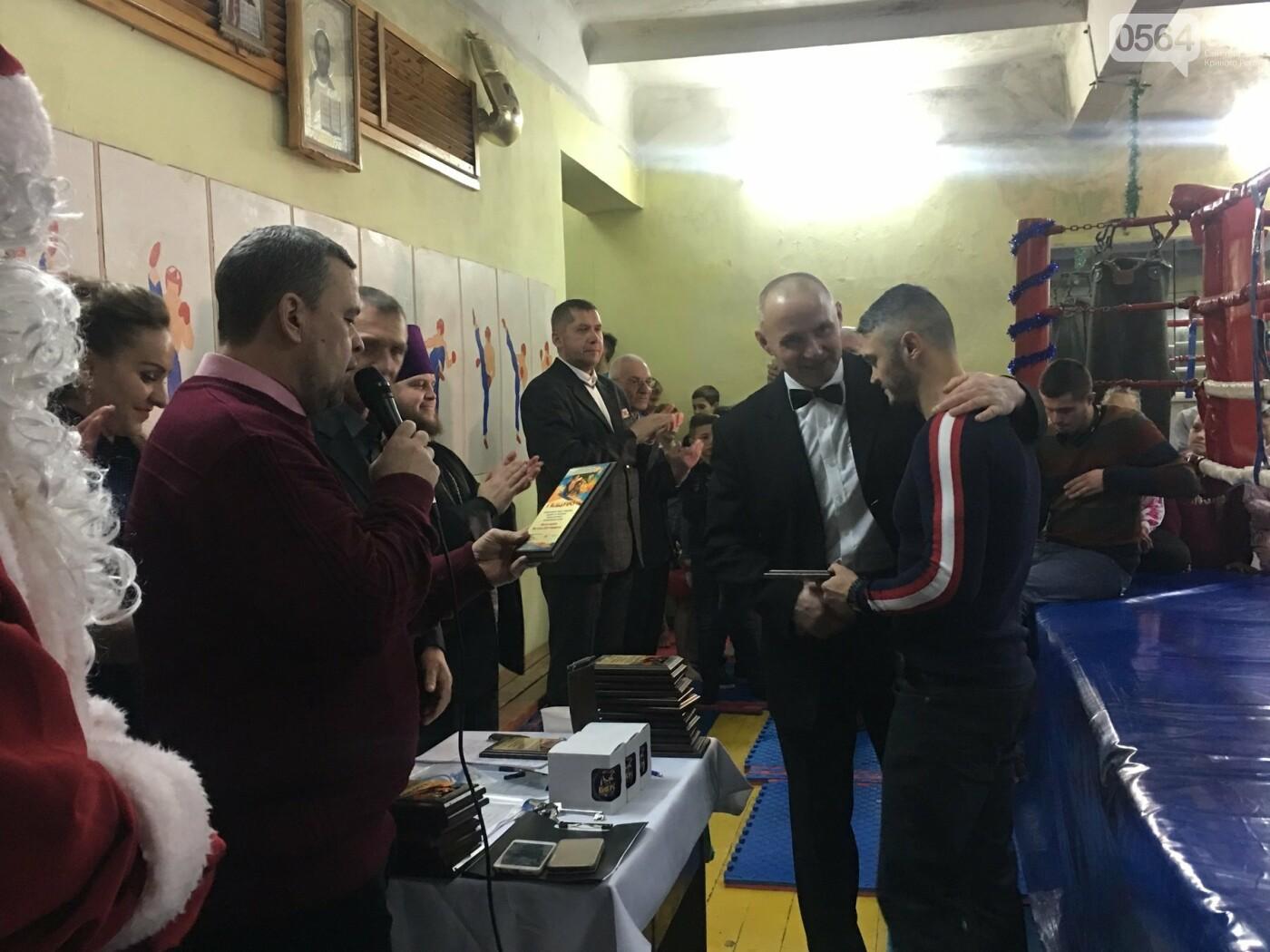 Чемпионы мира, Европы, Украины: в криворожском бойцовском клубе подвели итоги 2018 года, - ФОТО , фото-13
