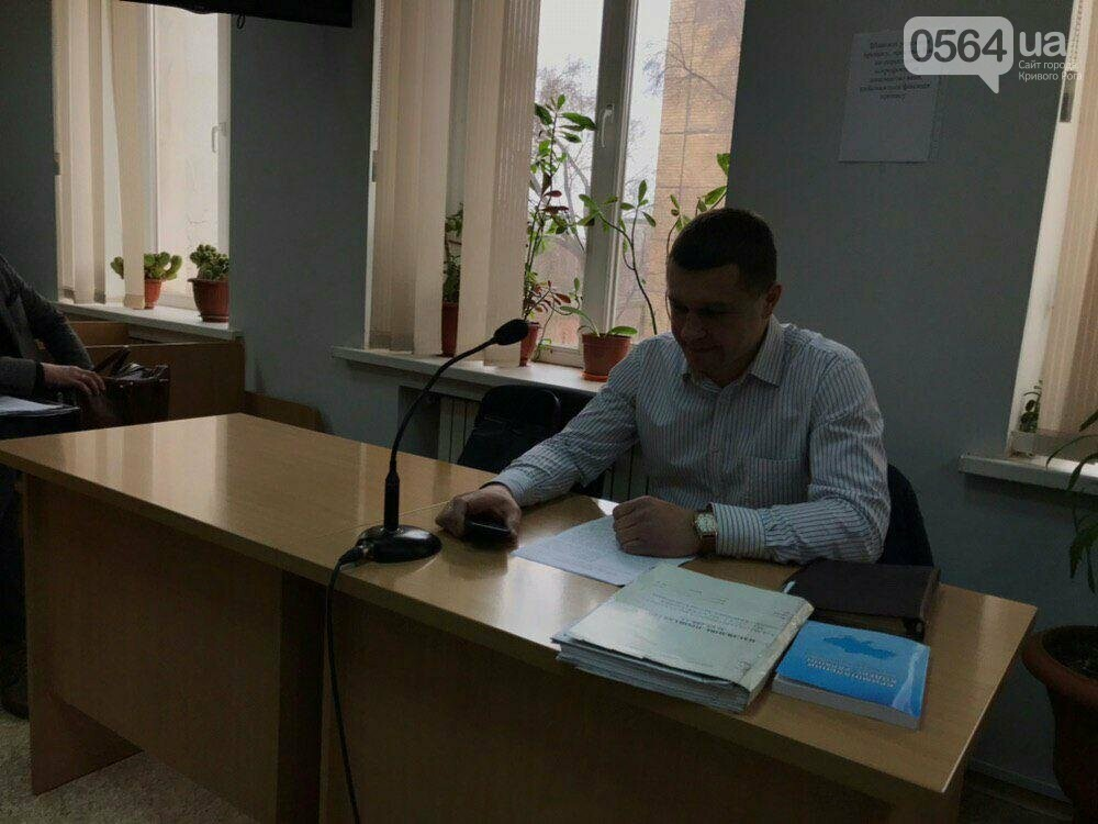 Защита: в деле криворожского автомайдановца надлежащих доказательств его вины нет , - ФОТО, фото-1