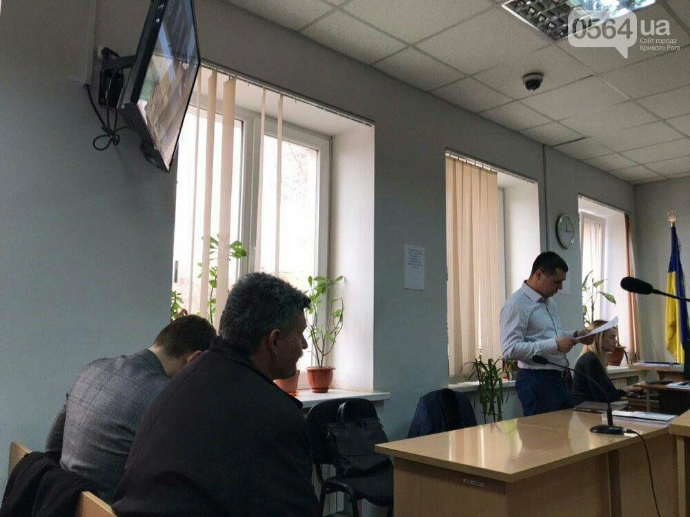Защита: в деле криворожского автомайдановца надлежащих доказательств его вины нет , - ФОТО, фото-4