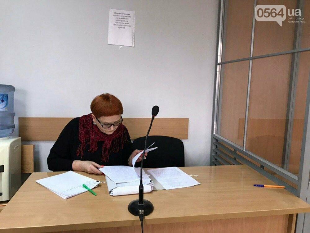 Защита: в деле криворожского автомайдановца надлежащих доказательств его вины нет , - ФОТО, фото-12