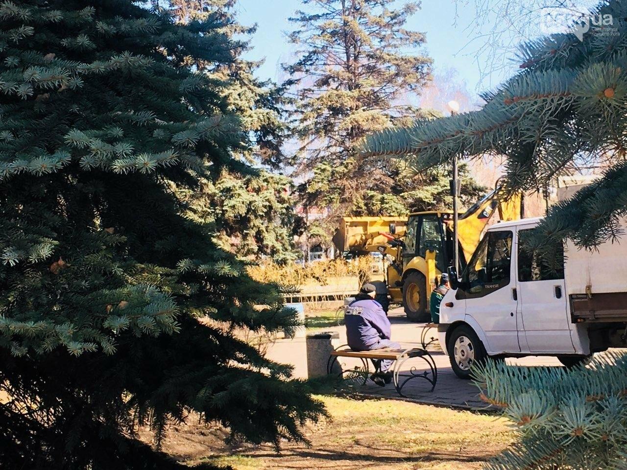 В сквере под Криворожским горисполкомом начались ремонтные работы, - ФОТО , фото-25