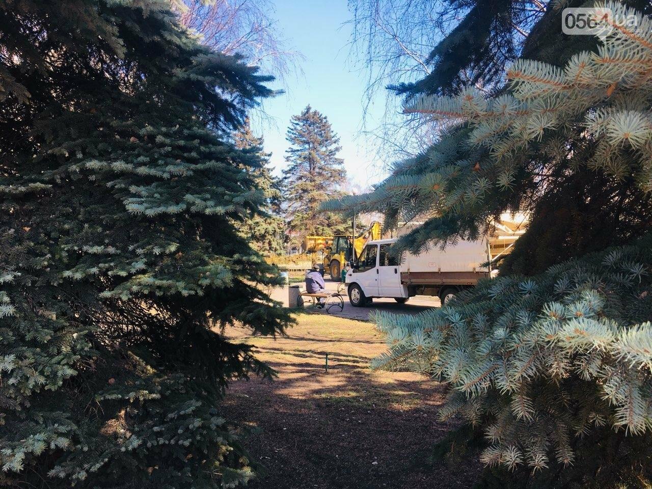 В сквере под Криворожским горисполкомом начались ремонтные работы, - ФОТО , фото-19