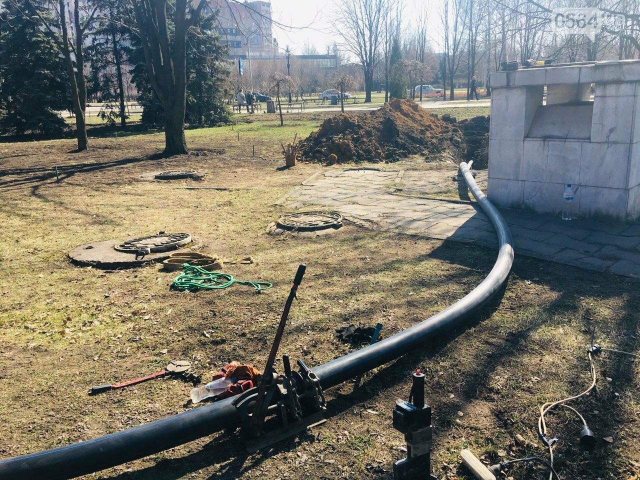 В сквере под Криворожским горисполкомом начались ремонтные работы, - ФОТО , фото-11
