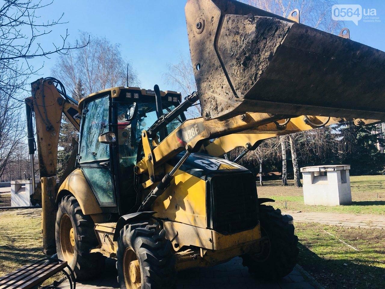 В сквере под Криворожским горисполкомом начались ремонтные работы, - ФОТО , фото-7