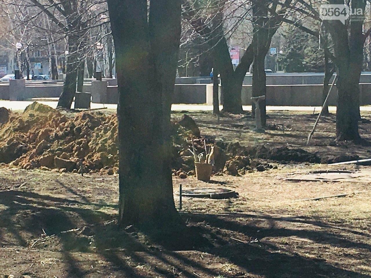 В сквере под Криворожским горисполкомом начались ремонтные работы, - ФОТО , фото-5