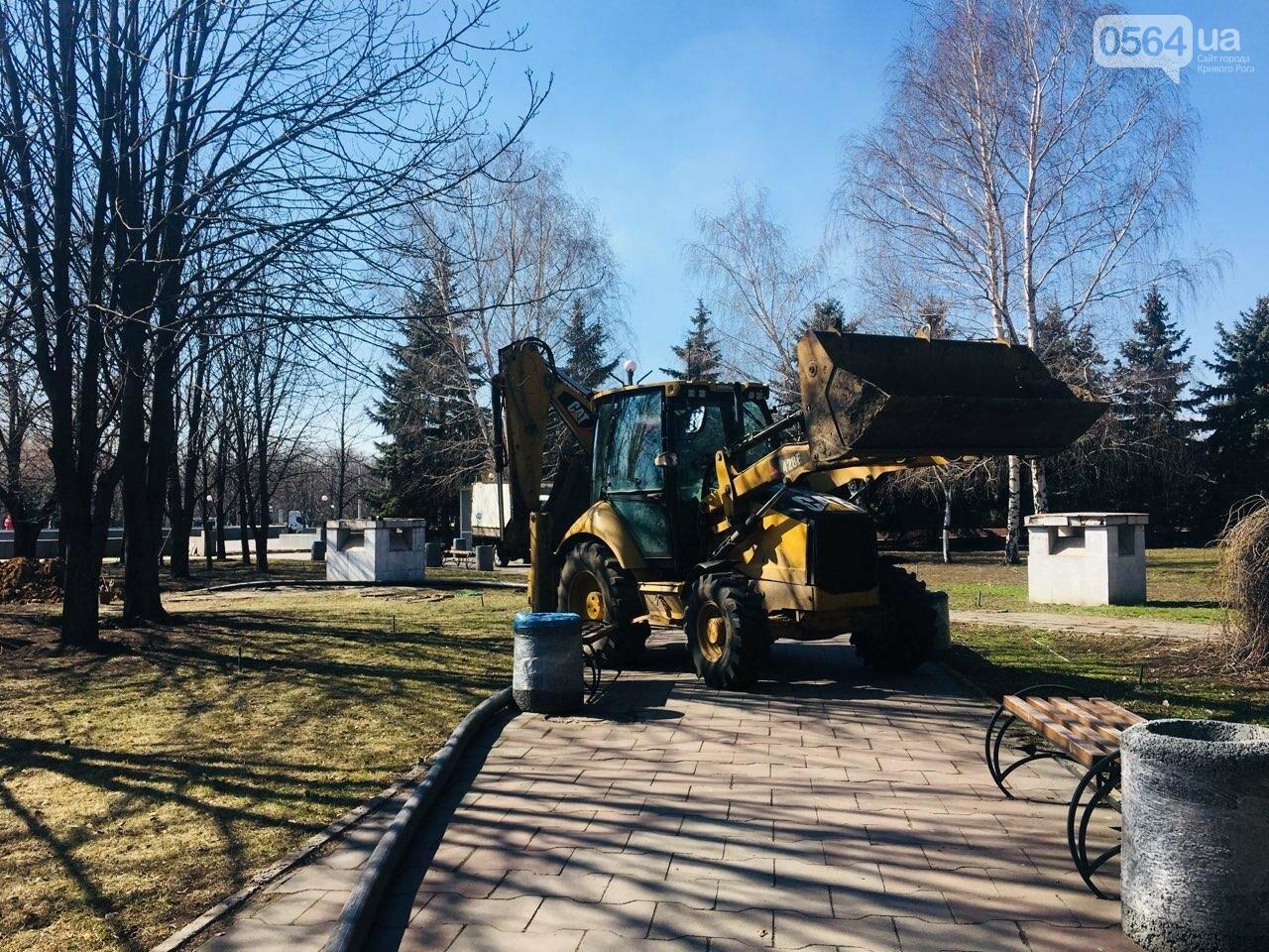 В сквере под Криворожским горисполкомом начались ремонтные работы, - ФОТО , фото-6