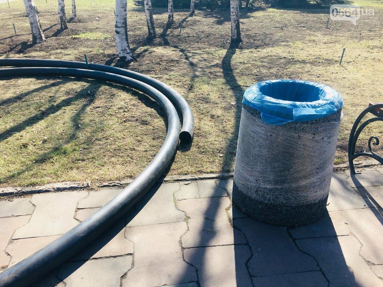 В сквере под Криворожским горисполкомом начались ремонтные работы, - ФОТО , фото-3
