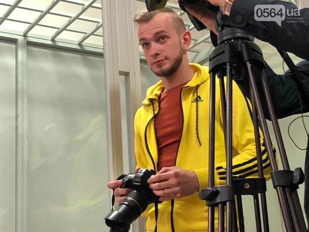 """""""2 года лишения свободы и 100 тысяч моральной компенсации"""", - в деле о препятствовании криворожскому журналисту прокуратура озвучила требов..., фото-2"""