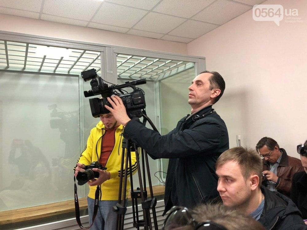 """""""2 года лишения свободы и 100 тысяч моральной компенсации"""", - в деле о препятствовании криворожскому журналисту прокуратура озвучила требов..., фото-7"""