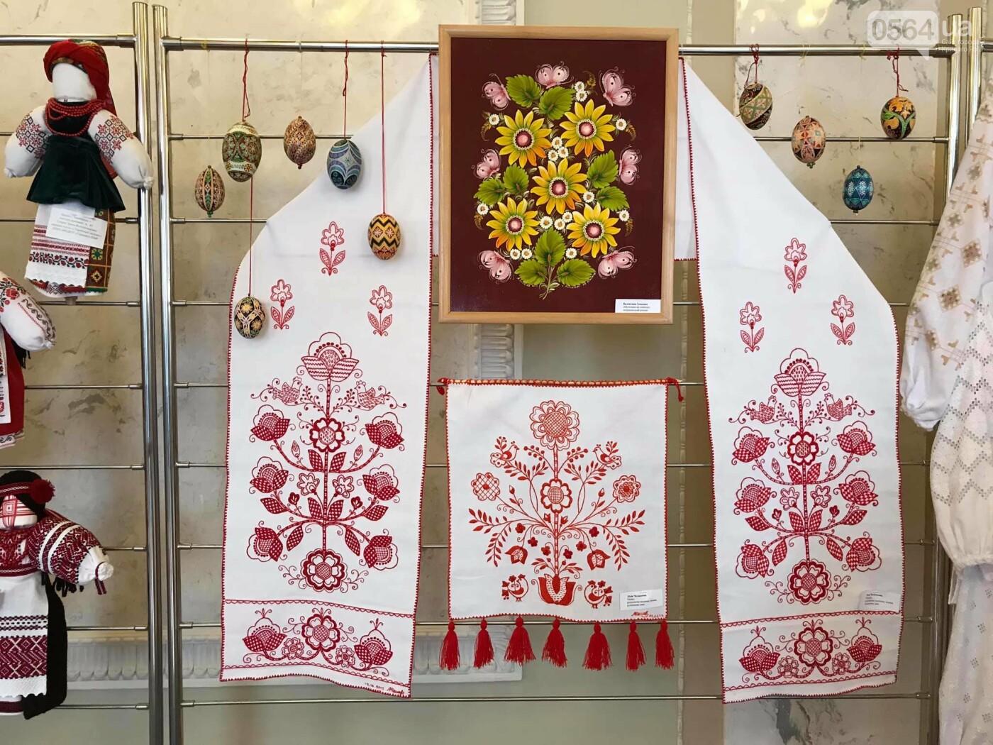 В Верховной Раде открылась выставка криворожских мастериц, - ФОТО, фото-18