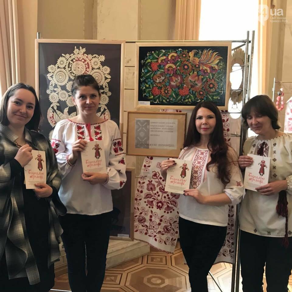 В Верховной Раде открылась выставка криворожских мастериц, - ФОТО, фото-2