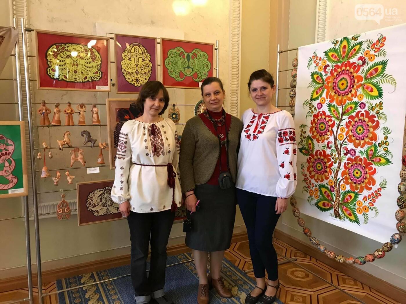 В Верховной Раде открылась выставка криворожских мастериц, - ФОТО, фото-1