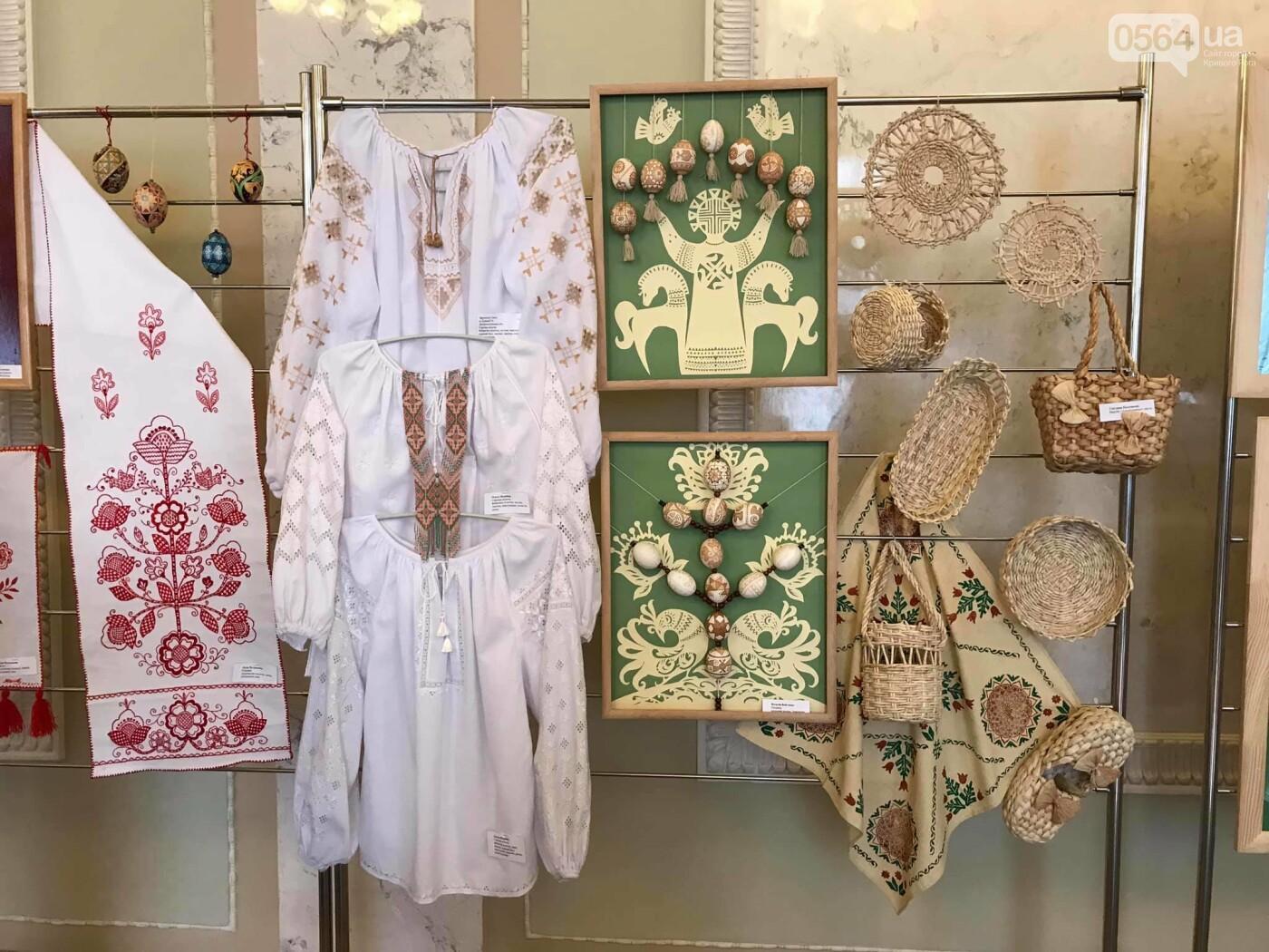 В Верховной Раде открылась выставка криворожских мастериц, - ФОТО, фото-13