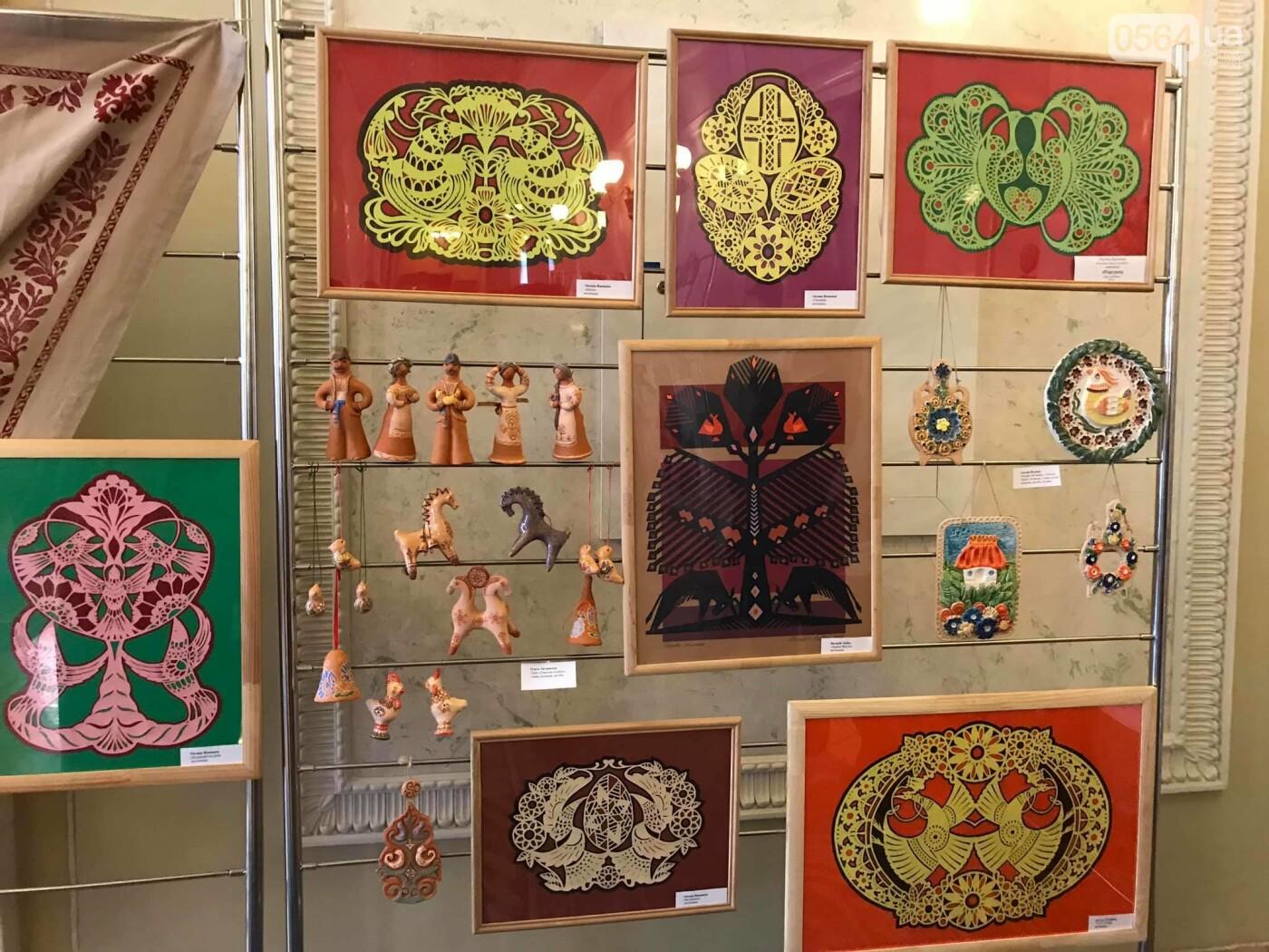 В Верховной Раде открылась выставка криворожских мастериц, - ФОТО, фото-5