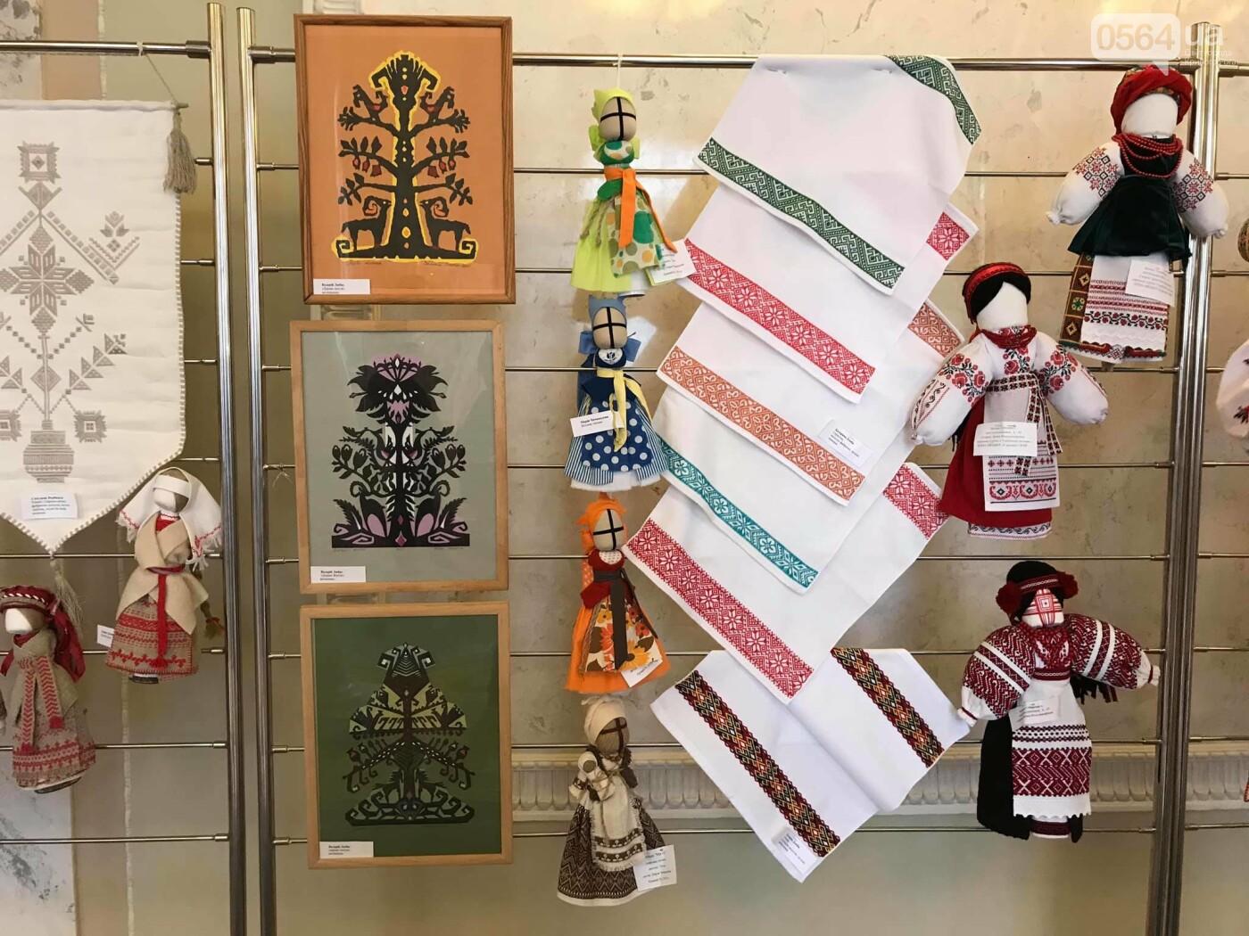 В Верховной Раде открылась выставка криворожских мастериц, - ФОТО, фото-4