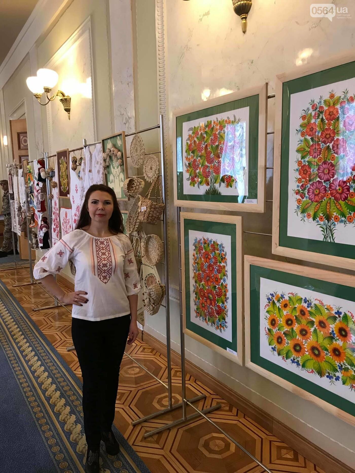 В Верховной Раде открылась выставка криворожских мастериц, - ФОТО, фото-3