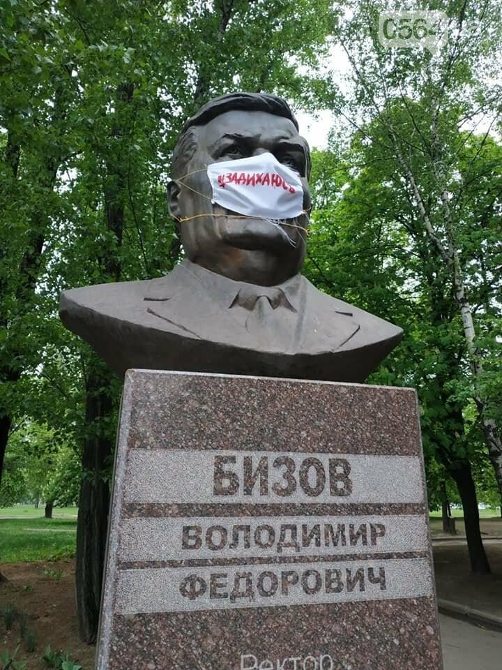 В Кривом Роге даже памятники начали задыхаться, - ФОТО, фото-2