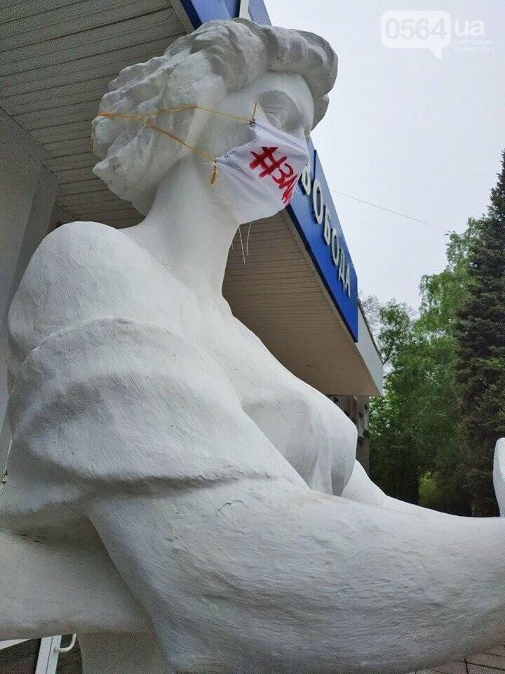 В Кривом Роге даже памятники начали задыхаться, - ФОТО, фото-17