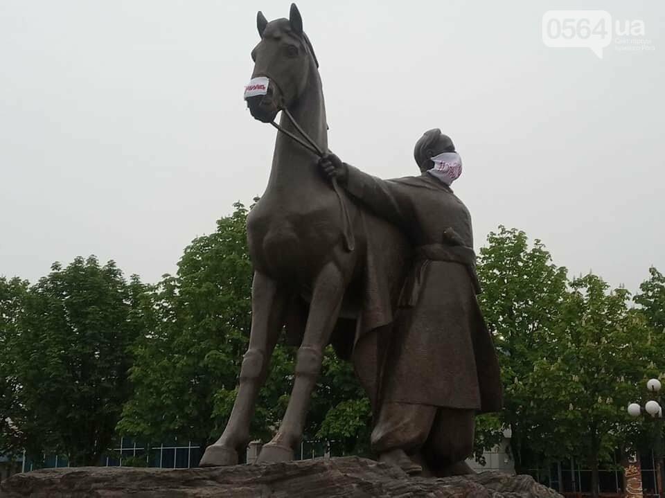 В Кривом Роге даже памятники начали задыхаться, - ФОТО, фото-3