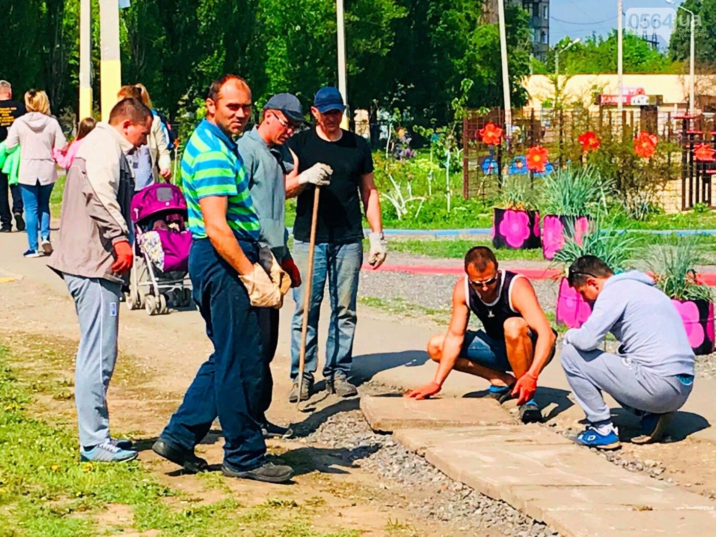 """""""Сила в неравнодушных людях!"""": криворожане провели очередной субботник на Восточном, - ФОТО , фото-8"""