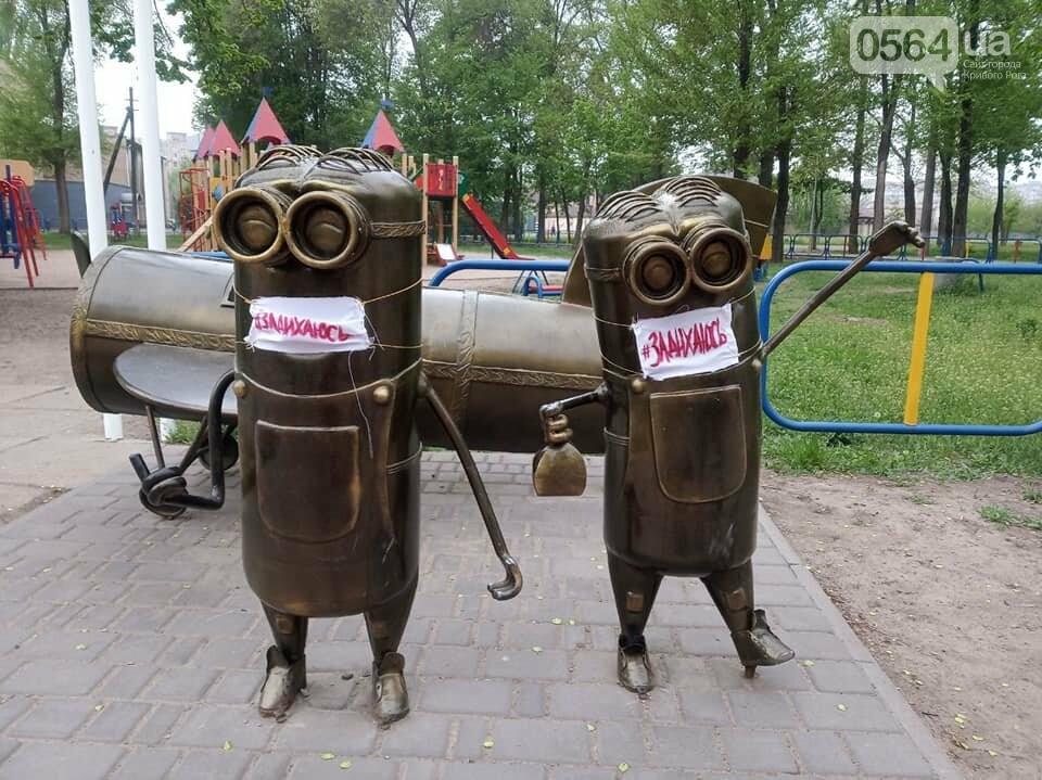 В Кривом Роге даже памятники начали задыхаться, - ФОТО, фото-8