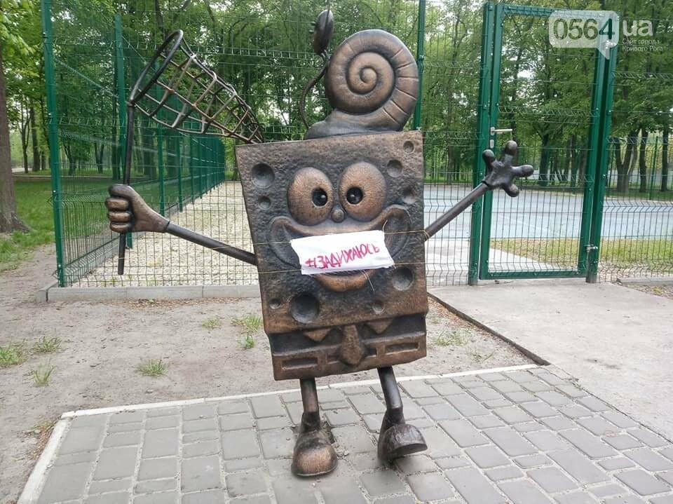 В Кривом Роге даже памятники начали задыхаться, - ФОТО, фото-4