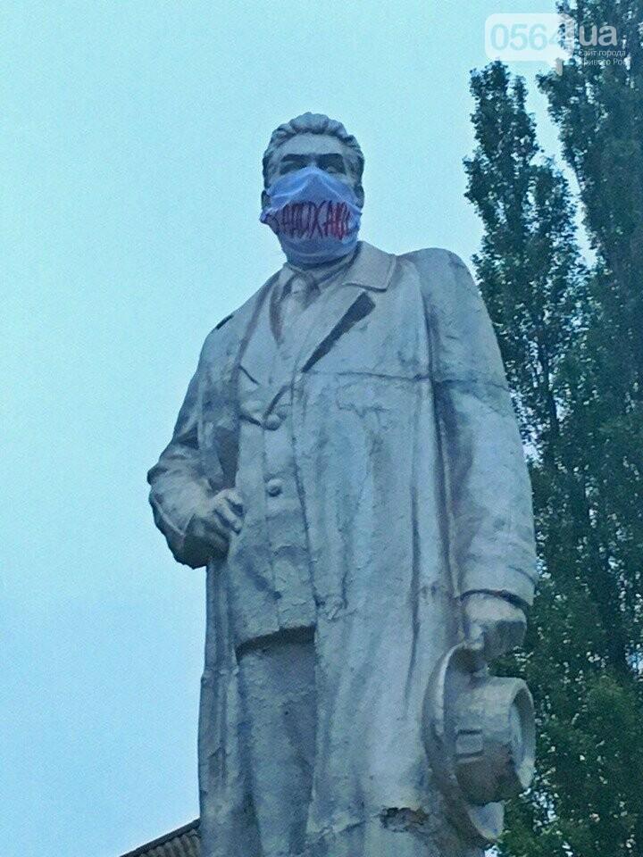 В Кривом Роге даже памятники начали задыхаться, - ФОТО, фото-15