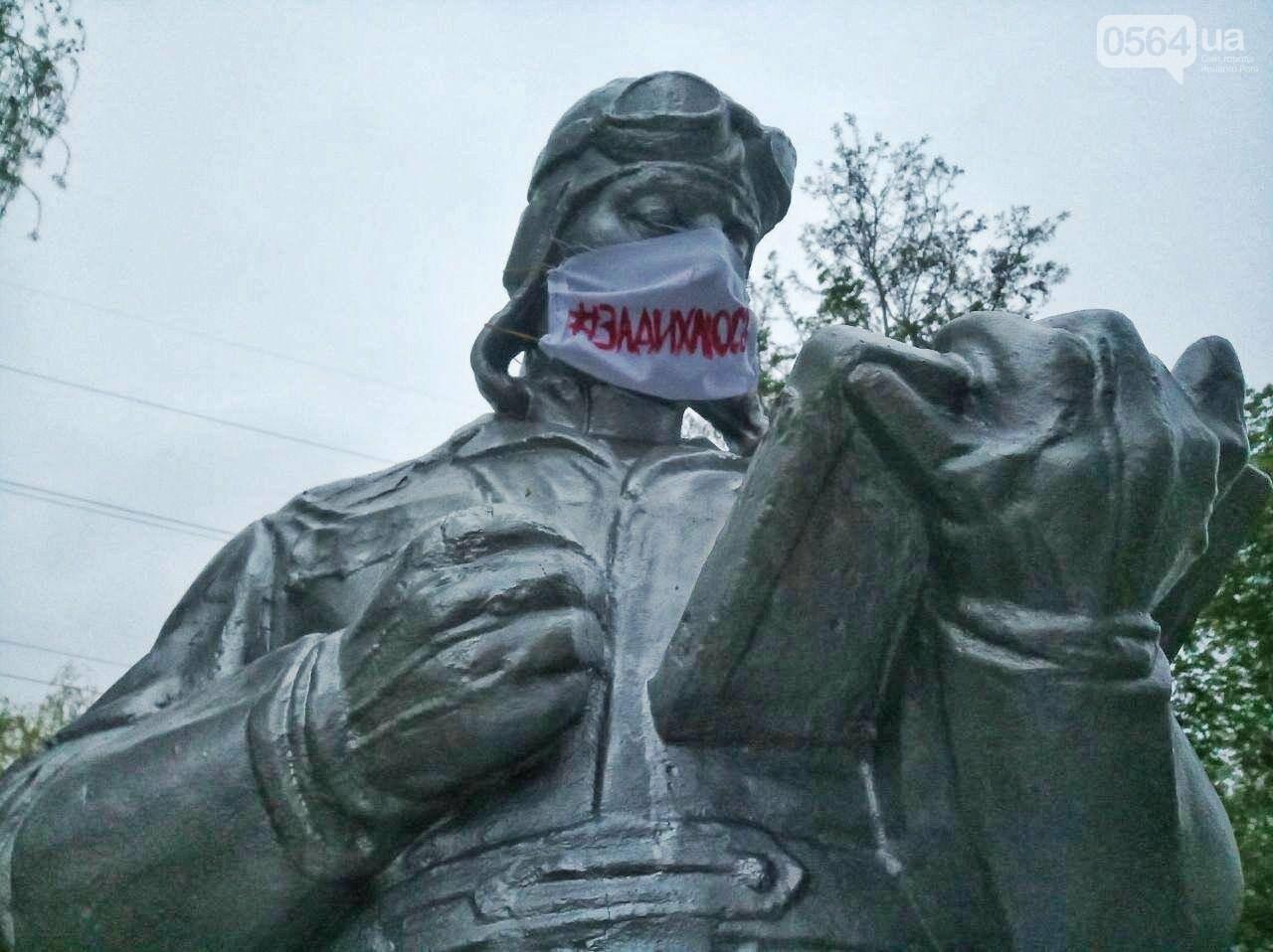 В Кривом Роге даже памятники начали задыхаться, - ФОТО, фото-16