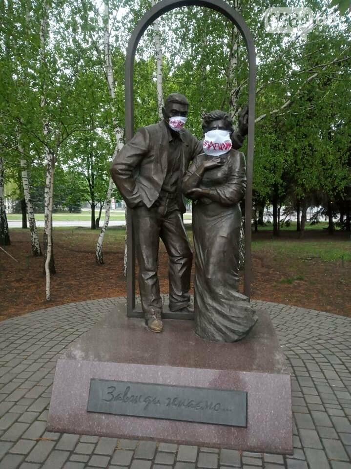 В Кривом Роге даже памятники начали задыхаться, - ФОТО, фото-1