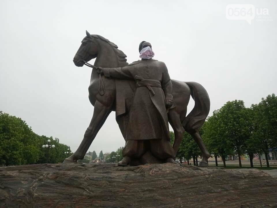В Кривом Роге даже памятники начали задыхаться, - ФОТО, фото-9