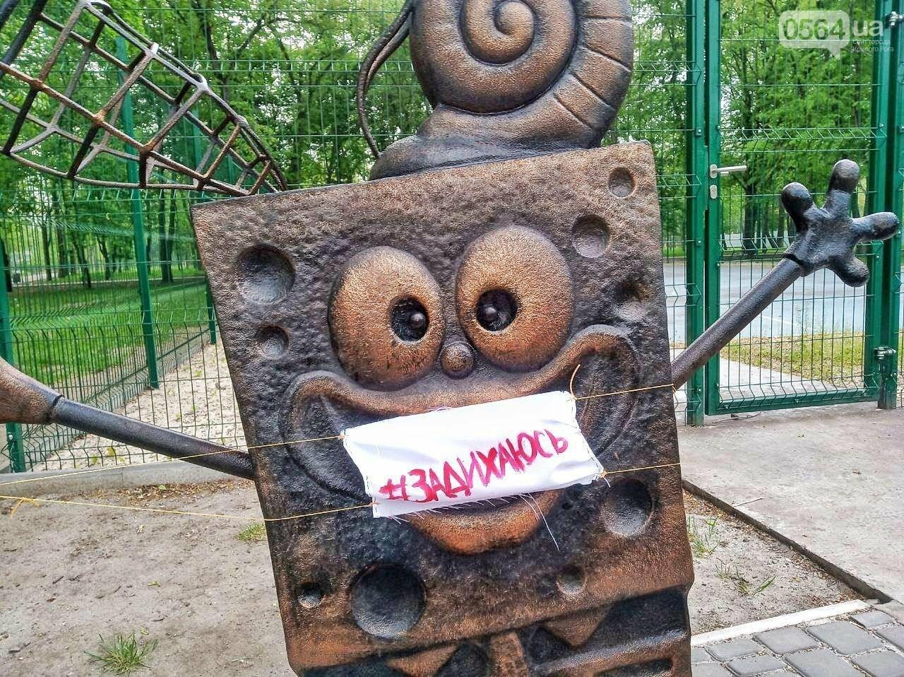 В Кривом Роге даже памятники начали задыхаться, - ФОТО, фото-11