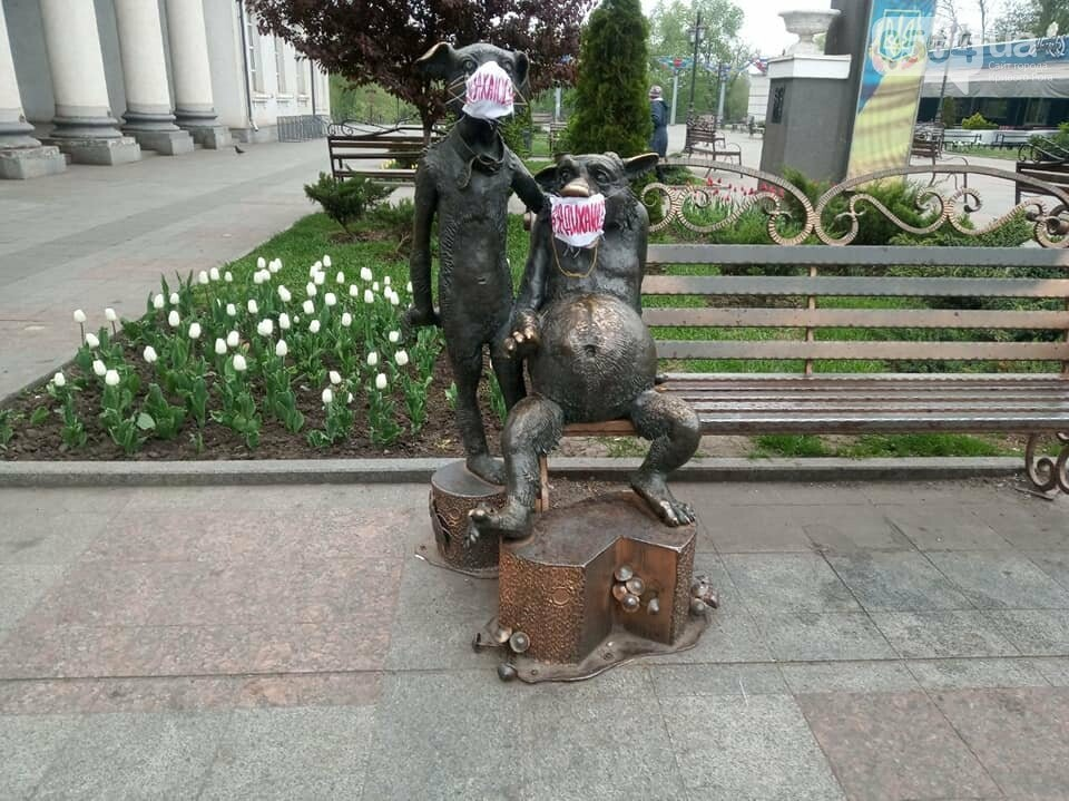 В Кривом Роге даже памятники начали задыхаться, - ФОТО, фото-7