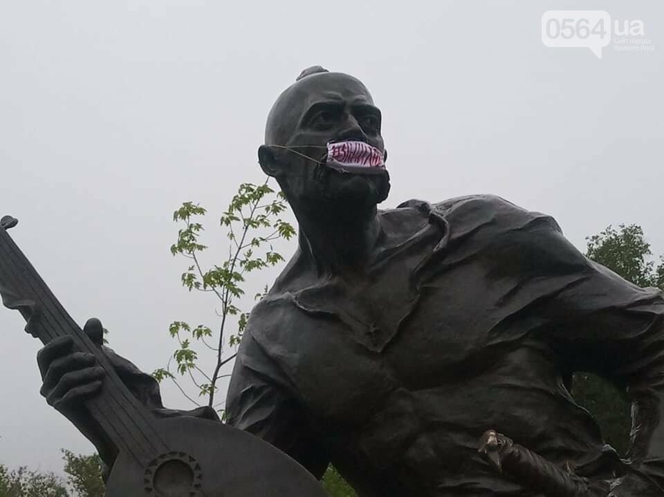 В Кривом Роге даже памятники начали задыхаться, - ФОТО, фото-10