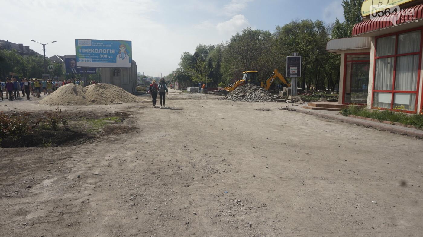 """Перед """"Еврофестом"""" в криворожском парке наводят порядок - работают без выходных, - ФОТО , фото-1"""